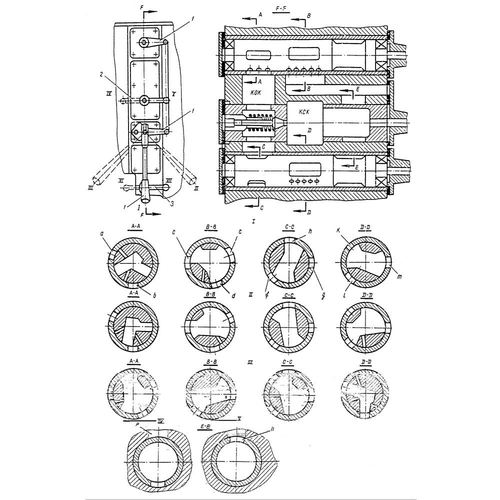 Схема воздухораспределения