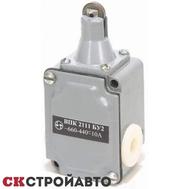 Концевой выключатель верхний СГА-1, МГА