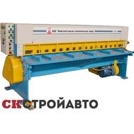 Гильотина механическая СТД-9АН