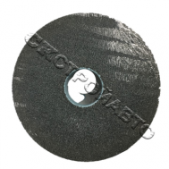 Круг шлифовальный 250х40х32 63С (64С)