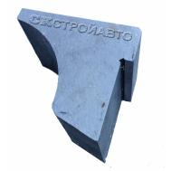 Подпятник для НГ5222, НГ5223