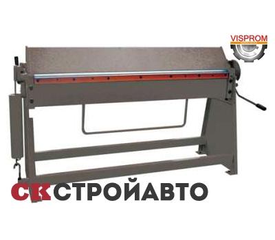 Ручная листогибочная машина VISPROM LR-1.2x1500