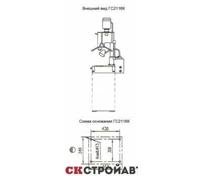 Станок настольно-сверлильный ГС2116КВ