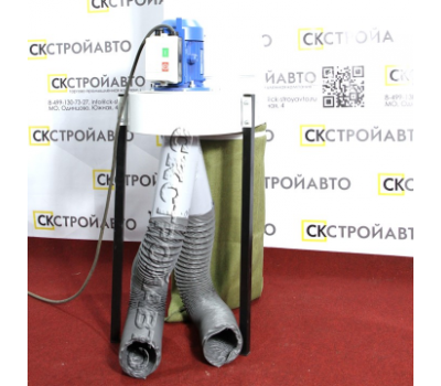 Стружкоотсос УВП-2000С с двумя входами