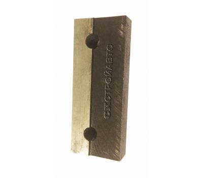 Ножи для зарубки НГ5222, НГ5223