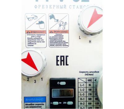Вертикальный фрезерный станок PROMA FPV-32