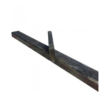 Комплект клиньев к молоту МА4129