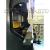 Пресс листогибочный ПЛГ-100.32