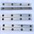 Ножи к гильотинным ножницам НГ13, НГ16 (комплект из 6 шт.)
