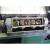 Правильно-рубильный автомат ПРА 4-16