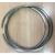 Кольцо поршневое к молоту МА4129 ø 260